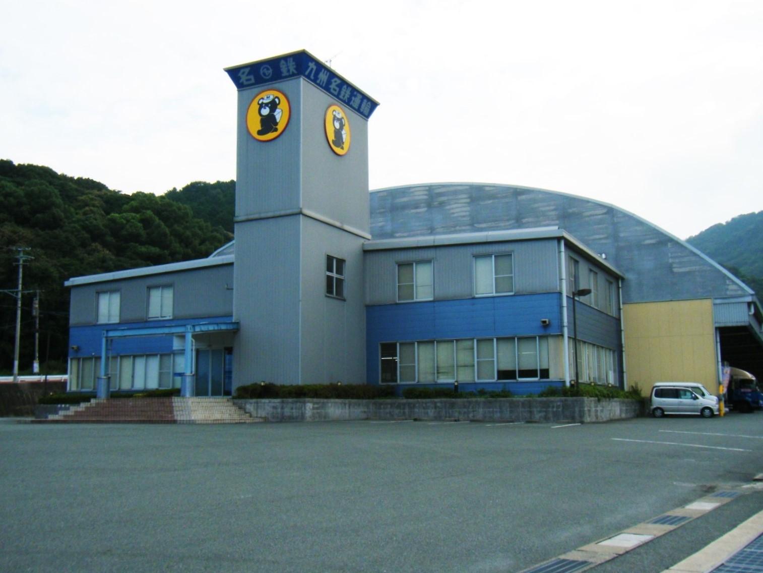 九州名鉄運輸
