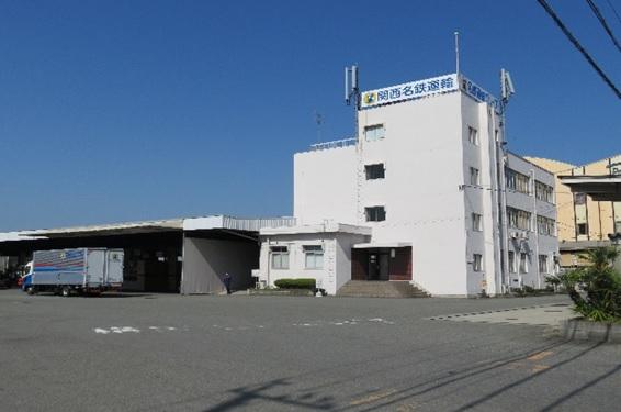 関西名鉄運輸